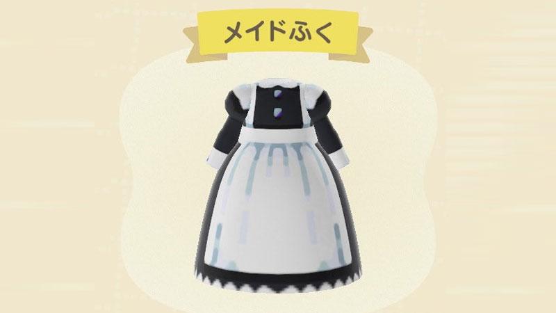 【あつ森マイデザイン】かわいいメイド服のIDやQRコードまとめ一覧